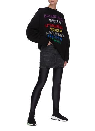 模特儿示范图 - 点击放大 - BALENCIAGA - 多语言品牌名称混羊毛针织衫