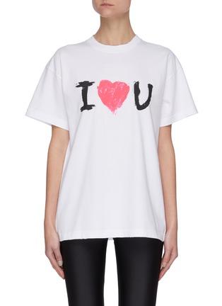 首图 - 点击放大 - BALENCIAGA - I LOVE YOU英文字标语纯棉T恤