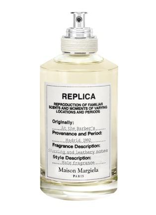 首图 -点击放大 - MAISON MARGIELA - 在理发店淡香水100ML
