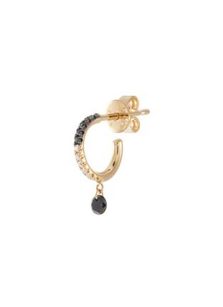 首图 - 点击放大 - PERSÉE PARIS - Baby钻石点缀 18k黄金开口圆环造型单只耳环