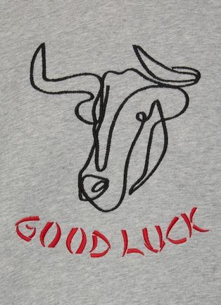 - FRAME DENIM - Good luck牛图案有机皮马棉卫衣