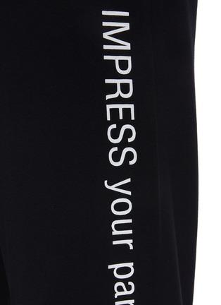 - HELMUT LANG - 拼色英文字标语抽绳裤腰纯棉休闲裤