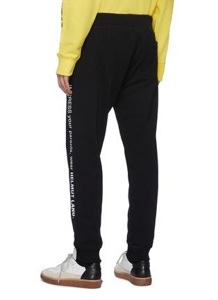背面 - 点击放大 - HELMUT LANG - 拼色英文字标语抽绳裤腰纯棉休闲裤