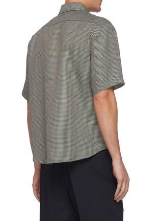 背面 - 点击放大 - CORNERSTONE - 拼色细格纹羊毛混马海毛短袖衬衫