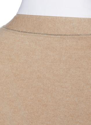 - BRUNELLO CUCINELLI - V领纹理钮扣混初剪羊毛针织开衫