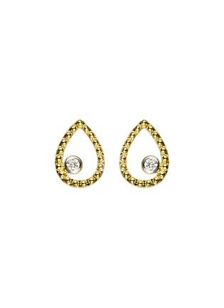 首图 - 点击放大 - AS29 - Essential钻石18k金镂空几何造型吊坠耳环
