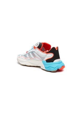- ADIDAS - OZWEEGO PURE网眼系带运动鞋
