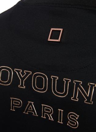 - WOOYOUNGMI - 品牌名称宽松纯棉T恤