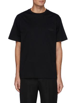 首图 - 点击放大 - WOOYOUNGMI - 品牌名称宽松纯棉T恤