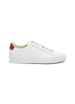 首图 - 点击放大 - COMMON PROJECTS - RETRO LOW拼色真皮运动鞋