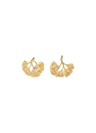 首图 - 点击放大 - CENTAURI LUCY - GINKGO SYMPHONY钻石18K黄金银杏叶造型耳环