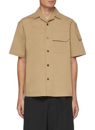 首图 - 点击放大 - BOTTEGA VENETA - 纹理钮扣翻盖口袋棉质短袖衬衫
