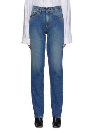 首图 - 点击放大 - MAISON MARGIELA - 高腰水洗纯棉牛仔裤