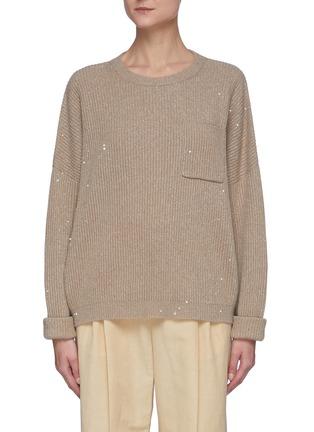 首图 - 点击放大 - BRUNELLO CUCINELLI - 亮片点缀羊绒混羊毛针织衫