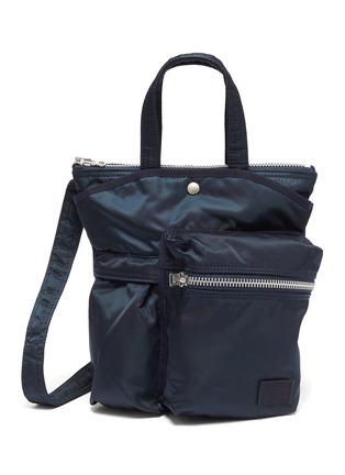 首图 - 点击放大 - SACAI - × PORTER口袋包