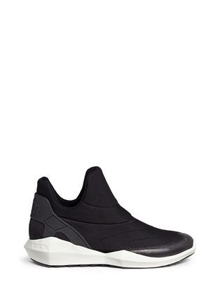 首图 - 点击放大 - ASH - QUID锯齿条纹太空棉球鞋