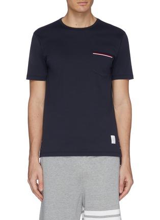 首图 - 点击放大 - Thom Browne - 三色条纹纯棉口袋T恤