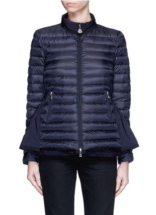首图 - 点击放大 - Moncler - 'Grenouille' drawstring back nylon puffer jacket