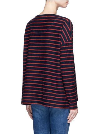 背面 - 点击放大 - CLOSED - 拼色条纹皱感T恤