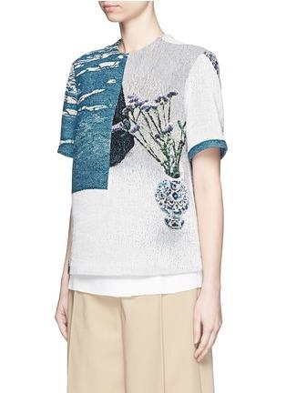 正面 -点击放大 - FFIXXED STUDIOS - 编织图案纯棉T恤