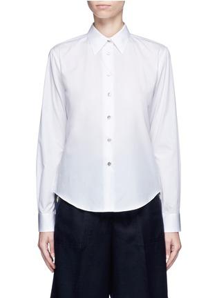 首图 - 点击放大 - ANAÏS JOURDEN - 荷叶边镂空纯棉衬衫
