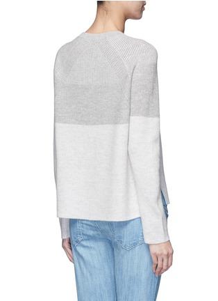 背面 - 点击放大 - Vince - 拼色羊毛混羊绒针织衫