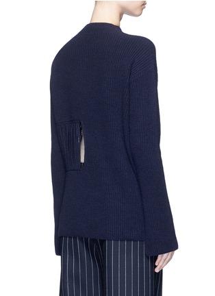 背面 - 点击放大 - STELLA MCCARTNEY - 条状镂空羊绒混羊毛针织衫