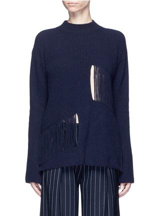 首图 - 点击放大 - STELLA MCCARTNEY - 条状镂空羊绒混羊毛针织衫