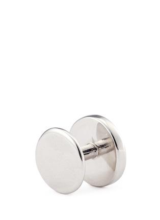 细节 - 点击放大 - BABETTE WASSERMAN - 圈状图案纯银装饰扣套装
