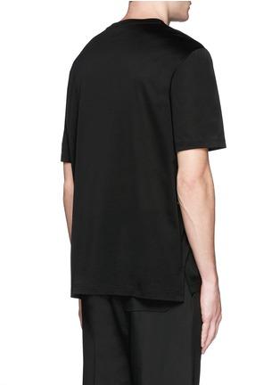 背面 - 点击放大 - LANVIN - 条纹拼接纯棉T恤