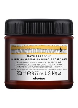 首图 -点击放大 - DAVINES - 自然滋养护发素