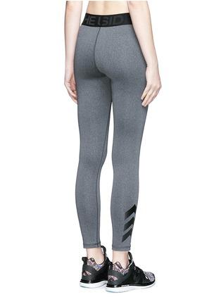 背面 - 点击放大 - THE UPSIDE - Guru弹力运动裤