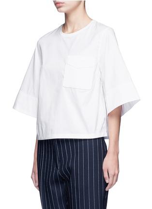 正面 - 点击放大 - 3.1 PHILLIP LIM - 编织装饰口袋纯棉上衣