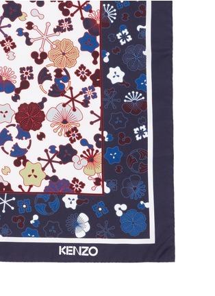 细节 - 点击放大 - KENZO - 花卉印花真丝围巾