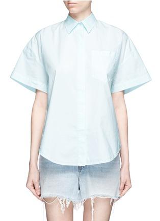 首图 - 点击放大 - ALEXANDERWANG.T - 单色纯棉府绸衬衫