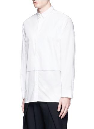 正面 -点击放大 - FFIXXED STUDIOS - 中性款单色双层纯棉衬衫