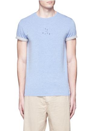 首图 - 点击放大 - SCOTCH & SODA - 品牌胶印卷边袖T恤