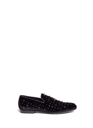 首图 - 点击放大 - JIMMY CHOO - Sloane星星缀饰丝绒平底便鞋