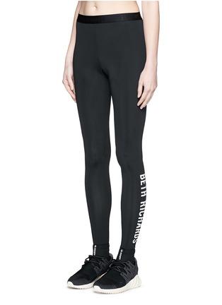 正面 - 点击放大 - BETH RICHARDS - Masi品牌标志打底裤
