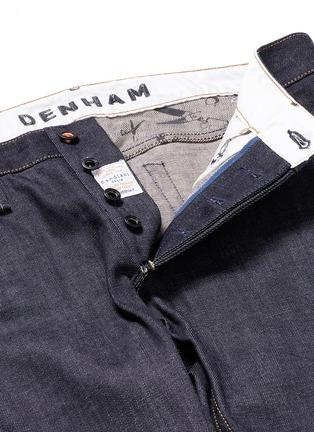 - DENHAM - RAZOR条纹锁边修身牛仔裤