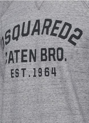 细节 - 点击放大 - DSQUARED2 - 水洗品牌标志印花上衣