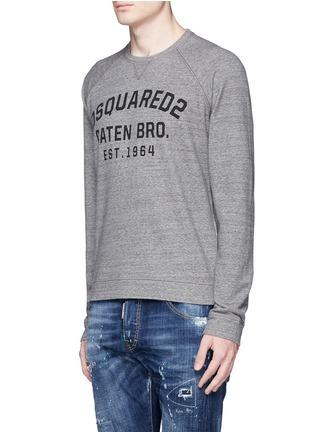 正面 -点击放大 - DSQUARED2 - 水洗品牌标志印花上衣