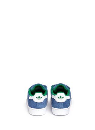 背面 - 点击放大 - BONPOINT - x adidas SUPERSTAR儿童款运动鞋
