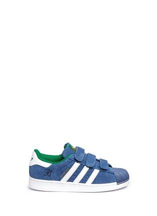 首图 - 点击放大 - BONPOINT - x adidas SUPERSTAR儿童款运动鞋
