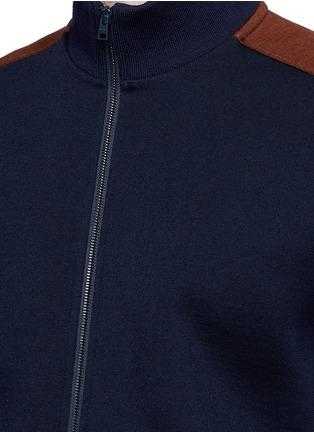 细节 - 点击放大 - Marni - 拼色条纹混羊毛高领夹克