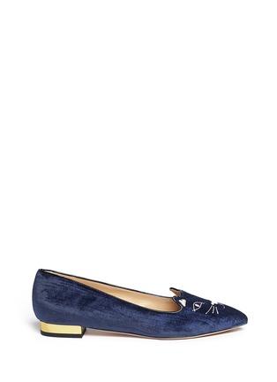 首图 - 点击放大 - CHARLOTTE OLYMPIA - Mid-Century Kitty猫脸刺绣尖头平底鞋