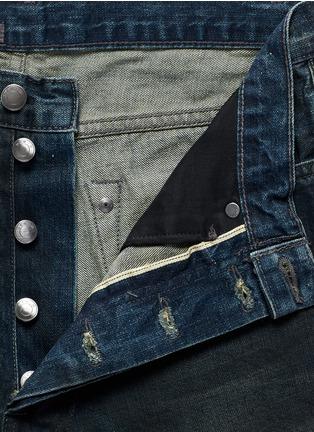 细节 - 点击放大 - SIKI IM / DEN IM - 水洗锁边牛仔裤