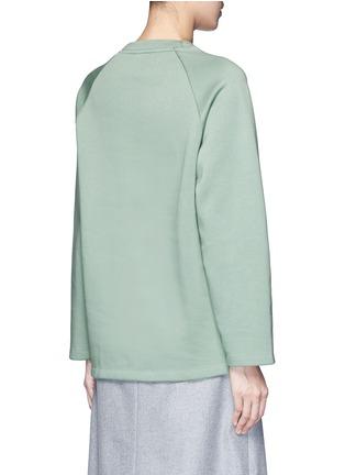 背面 - 点击放大 - ACNE STUDIOS - CASSIE粉色混棉卫衣
