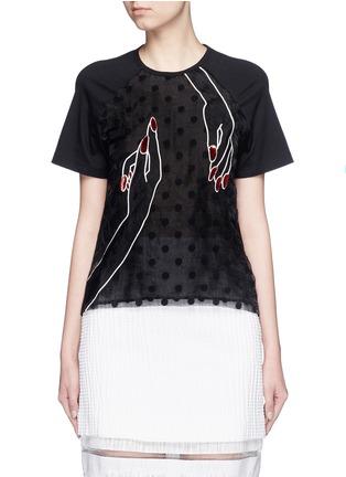 首图 - 点击放大 - GIAMBA - 双手造型波点刺绣T恤