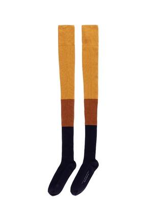 首图 - 点击放大 - STELLA MCCARTNEY - 拼色羊毛长袜
